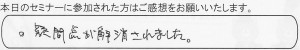 IMG_20141014_0002