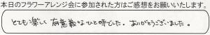 IMG_20141014_0003