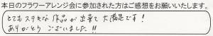 IMG_20141014_0004