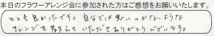 IMG_20141014_0005
