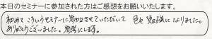 IMG_20141014_0006