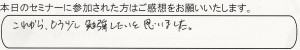 IMG_20141014_0007