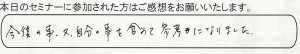 IMG_20141014_0008