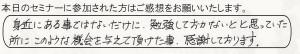 IMG_20141014_0009