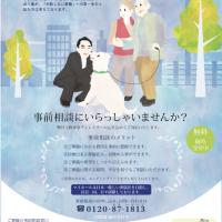 スクリーンショット 2014-11-06 23.49.00