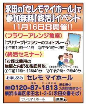 スクリーンショット 2014-11-12 9.05.48