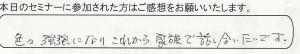 IMG_20141117_0002