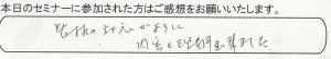 IMG_20141117_0003