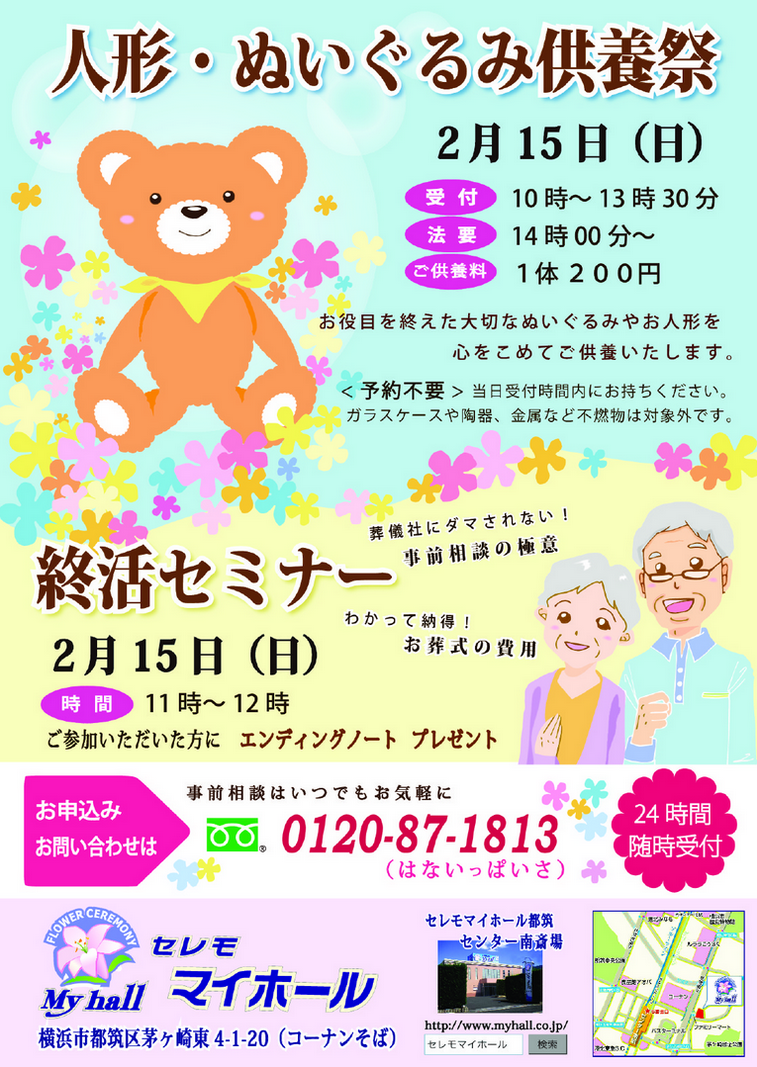 スクリーンショット 2014-11-27 14.36.27