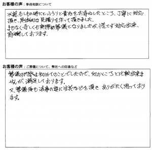 スクリーンショット 2015-03-21 12.57.18