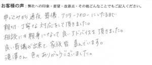 スクリーンショット 2015-04-28 15.28.43